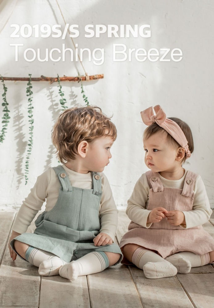 2019S/S Spring The Touching Breeze